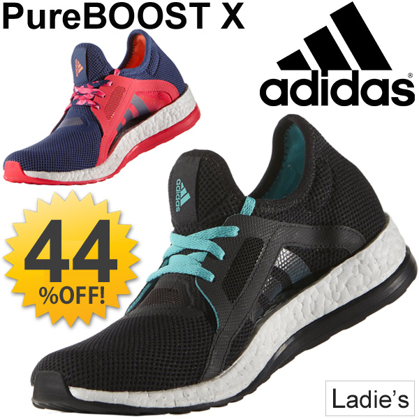 31fedd70098b Adidas adidas   Womens running shoes PureBOOST X pure best-x shoes Marathon  women and female jogging shoes foot width 2E shoes  PureBoostX