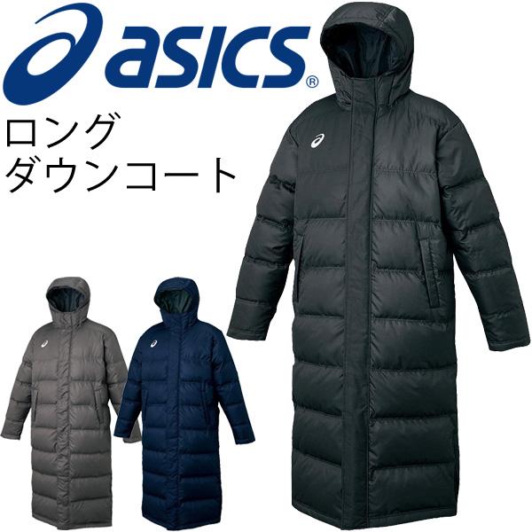 asics mens jacket
