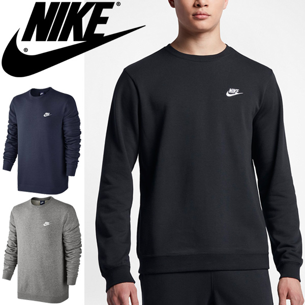 [the Nike NIKE men sweat shirt top] & WORLD WIDE MARKET | Rakuten Global Market: Sports casual daily ...