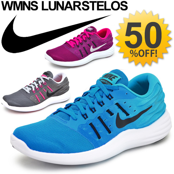 Nike women's running shoes NIKE sneakers Womens lunasteros shoes jogging  Marathon women athletic shoes fitness shoes LUNARSTELOS/844736