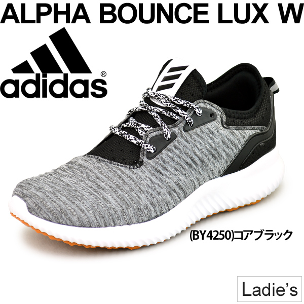 929540916 WORLD WIDE MARKET  2E(EE) shoes Alpha Bounce LUX W BY4250 sports ...