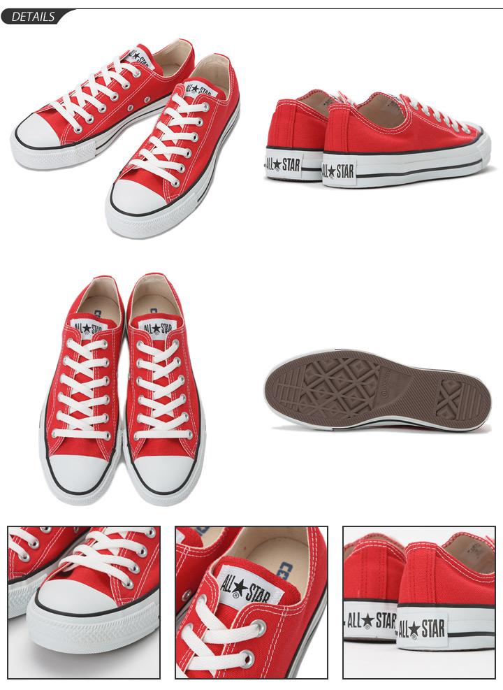 c33425b23607 It is basic popular sneakers