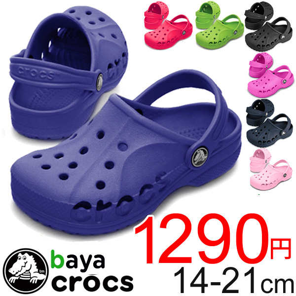 f772492e3 Crocs Baya kids   sandals and junior children s   strap sandal   shoe    shoes  Baya kids