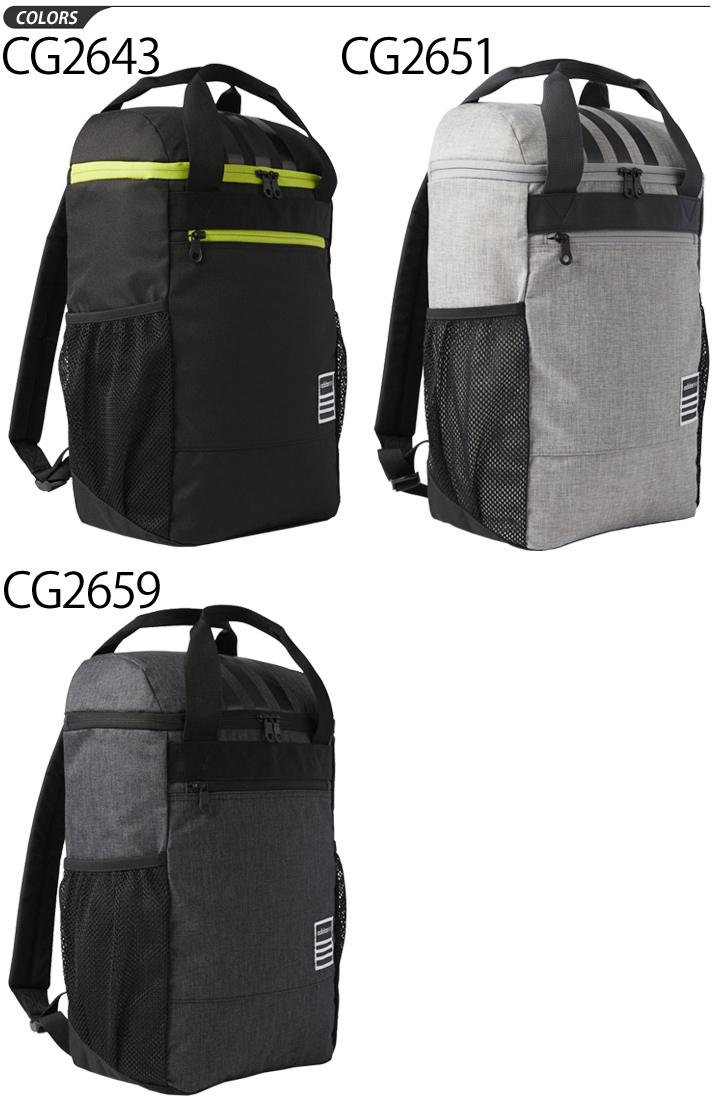 adidas square backpack