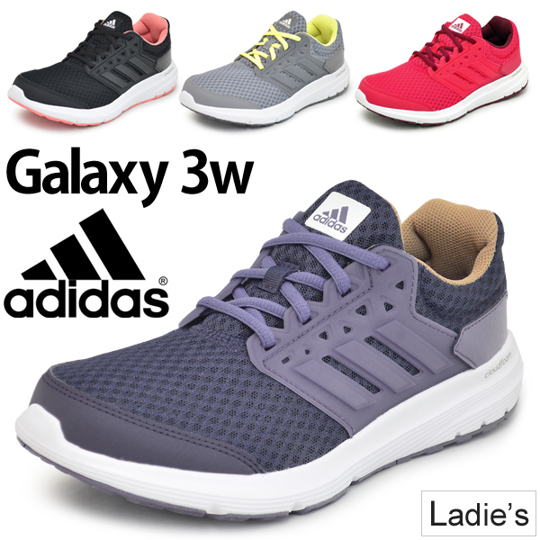 d91eb03b7fc1 3E(EEE) adidas GALAXY 3W sports shoes BA8200 BA8203 BA8205 BA8206 for the running  shoes Lady s Adidas galaxy 3 jogathon training gym walking woman