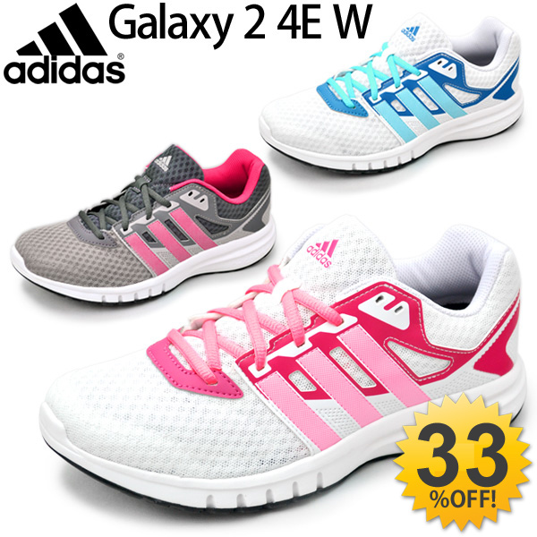 84d2359e9a63 Adidas  adidas Women s sneaker Galaxy2 4E W running shoe shoes   Galaxy  women and women s walking foot width 4E wide super wide model   aq2898 aq2899 aq2900  ...