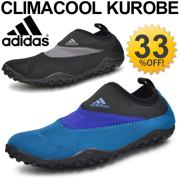 Adidas Water Shoes Philippines