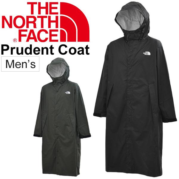 bb526c511 Lightweight shell waterproofing rain outfit raincoat long length outdoor  wear trekking camping recreation festival daily rainwear regular article ...