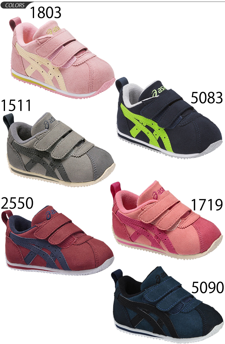 XXX ASICs asics / baby shoes kids / children shoes SUKUSUKU / athletic shoes  sneakers / Corsair BABY VIN/TUB156