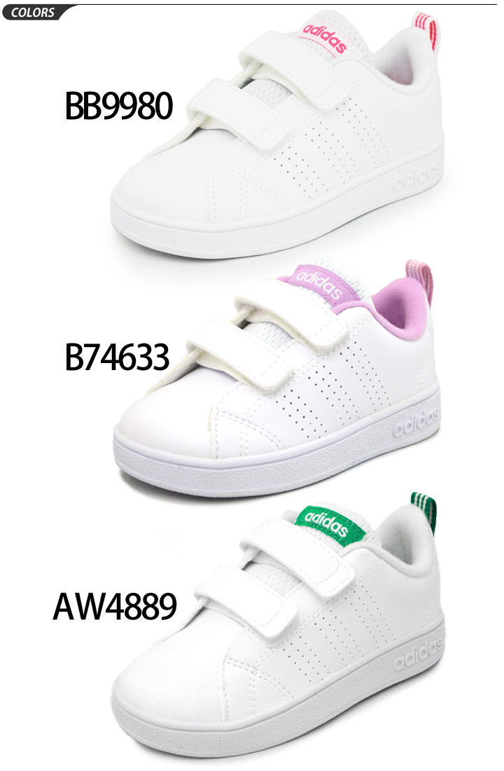 Adidas bulk Green 2 CMF INF baby kids sneakers white pink adidas VALCLEAN2 INF AW4890 NEO Label