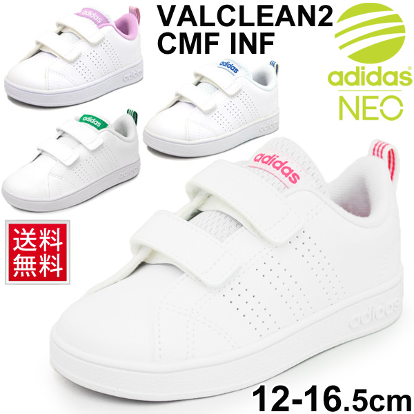 best value huge inventory new concept Adidas baby kids sneakers adidas neo Label VALCLEAN2 CMF INF kids shoes  baby shoes 13.0-16.5cm bulk Green 2 coat style broker white black athletic  ...