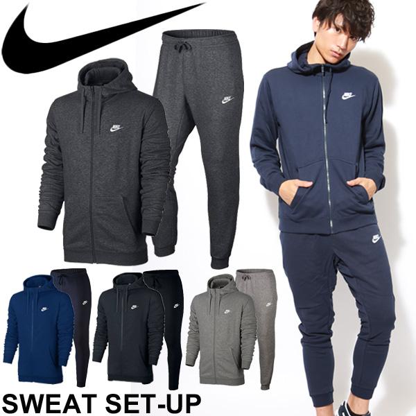 3cd6056bc2 Nike men s Sweatshirts down set NIKE French Terry down pair sweat full zip  parka long pants Setup men s sportswear training walking 804392 804466
