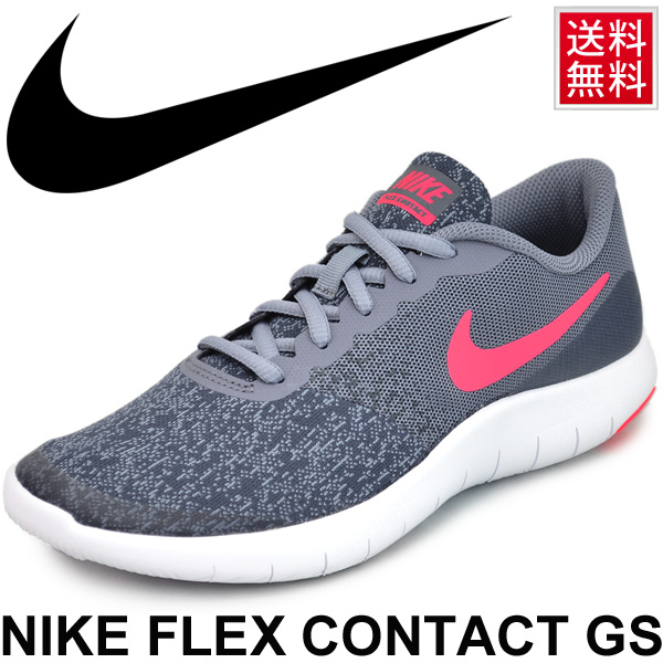 6e7583f791353 Child child Nike NIKE flextime contact GS youth shoes string shoes child  shoes 22.5-25.0cm sneakers boy girl primary schoolchild casual running  shoes sports ...