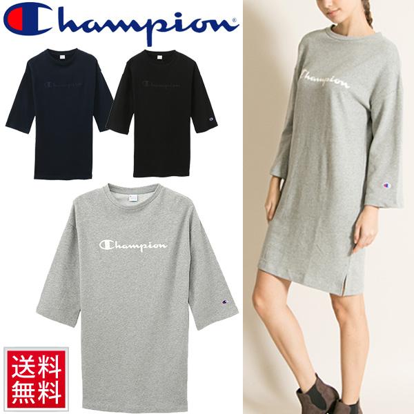 e01fbfd6 Crew neck sweat shirt trainer long length logo dress sports casual house  coat relaxation wear tops ...