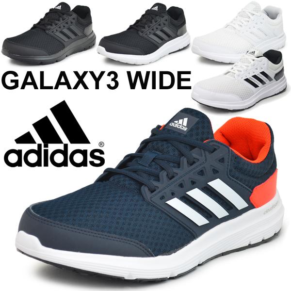 adidas スニーカー wide