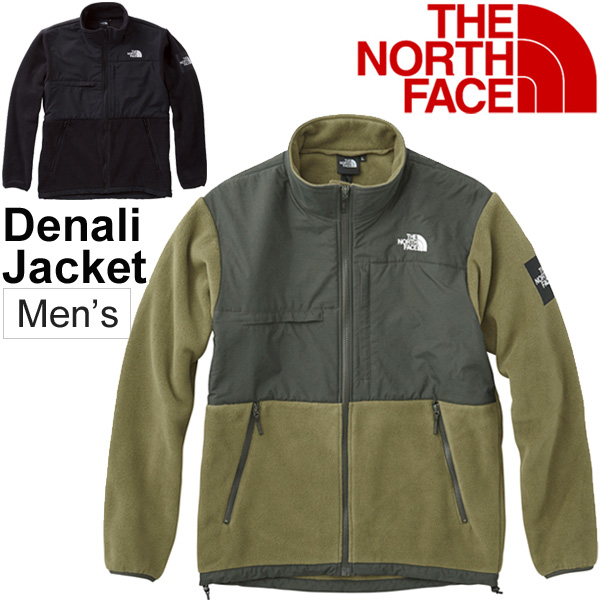 102ce80e0 The north face men's fleece jackets THE NORTH FACE outerwear outdoor wear  winter clothes warm climbing camp casual genuine Denali Jacket ground care  ...