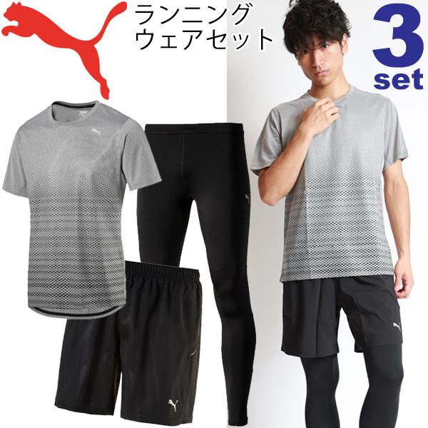 ランニング Tシャツ パンツ ロングタイツ 3点セット メンズ PUMA プーマ メンズ ランニングセット ジョギング トレーニング ジム 吸汗速乾 516108 515764 516120 スポーツウェア/Pumaset-F