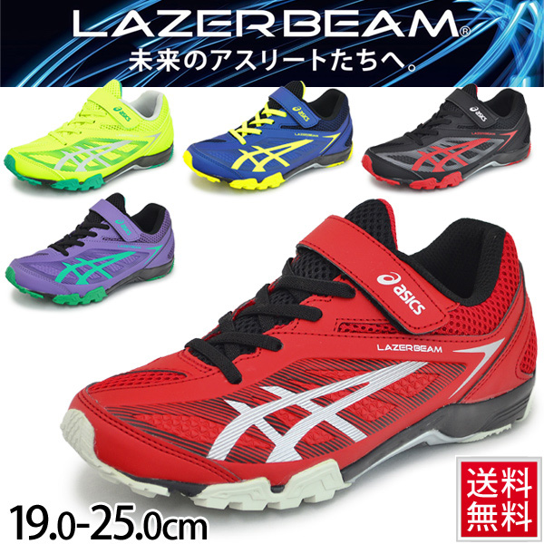 305a8ab9 Youth shoes kids boy child ASICS asics laser beam child shoes running shoes  LAZERBEAM SB-MG child shoes 19-25cm sports shoes attending school shoes ...