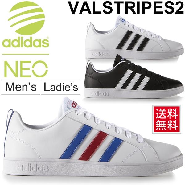 mercato mondiale rakuten mercato globale: adidas scarpe uomini gap