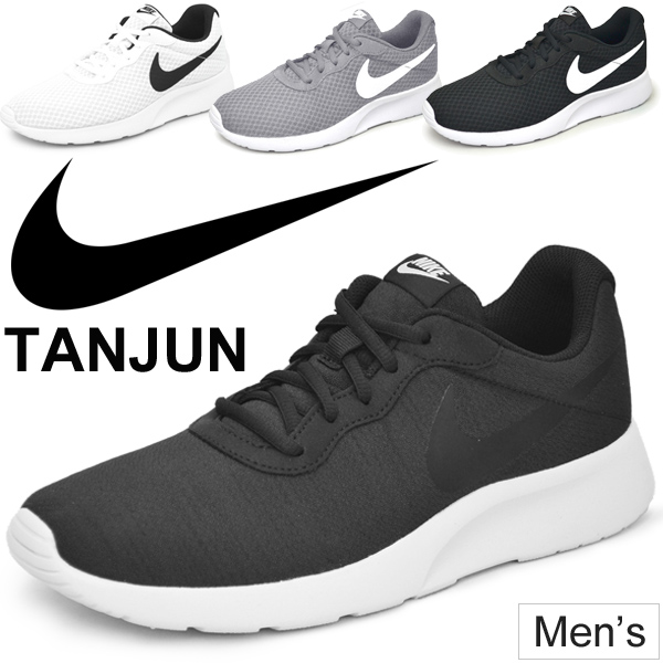 NIKE Mens running shoes /NIKE Tanjung TANJUN / Shoes / Sneakers / gentleman  / 812654