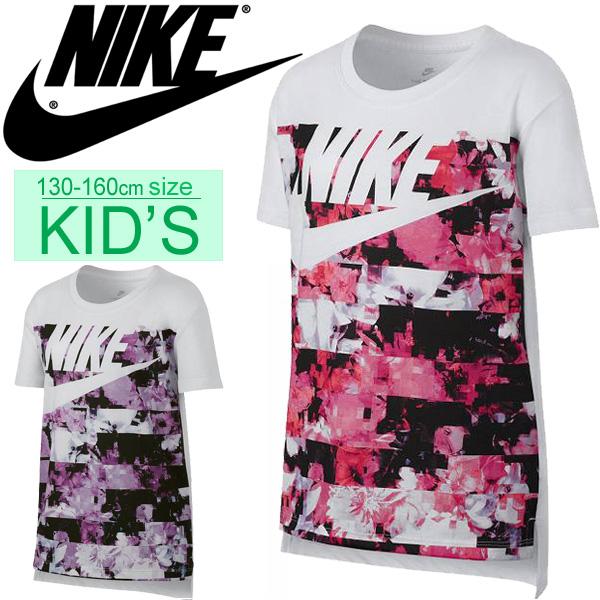 86d773abb WORLD WIDE MARKET: Child / Nike NIKE YTH girls HIGH LOW hyper fading ...