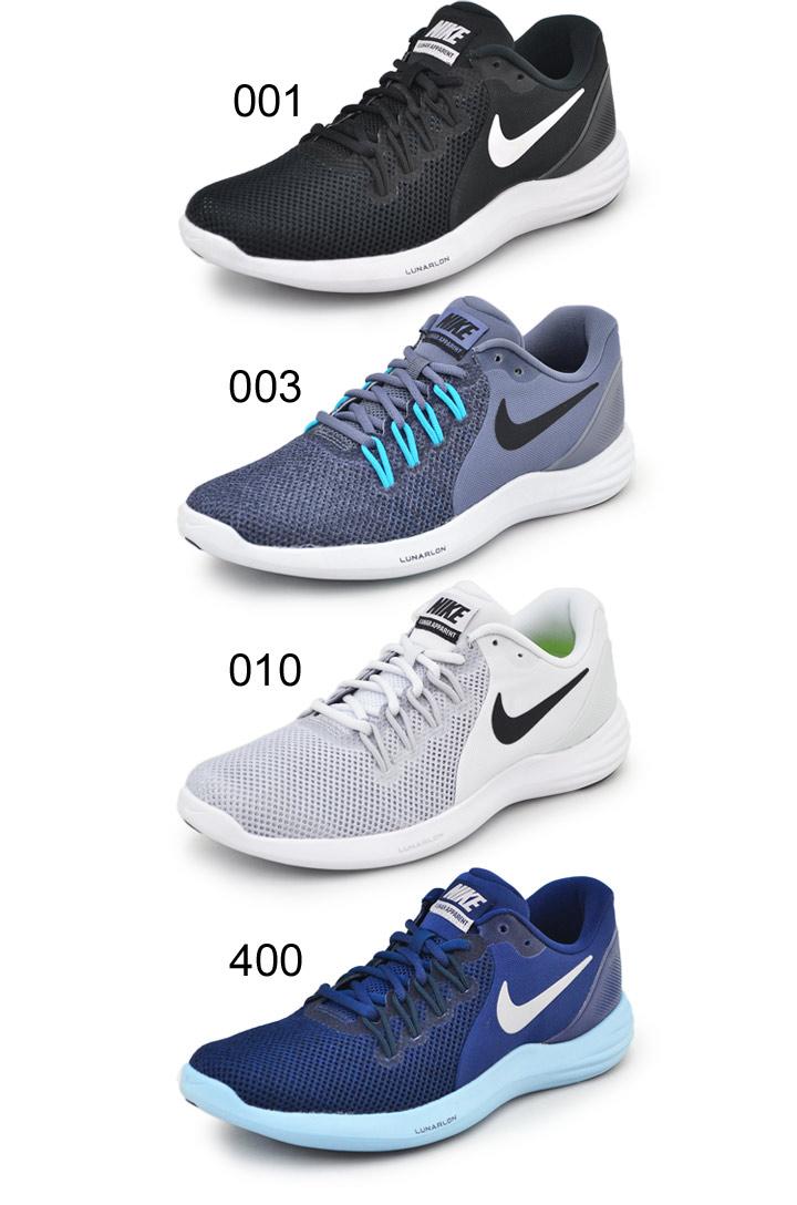 5ad047428e1fd Sneakers NIKE LUNAR APPARENT regular article  908987 for the  ランニングシューズメンズナイキルナアパレントマラソンジョギングトレーニング man