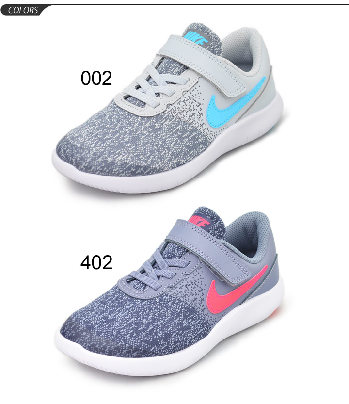 8a48b13f3bf93 Child child Nike NIKE flextime contact PSV youth shoes child shoes  16.5-22.0cm sneakers boy girl going to kindergarten attending school outing  casual sports ...