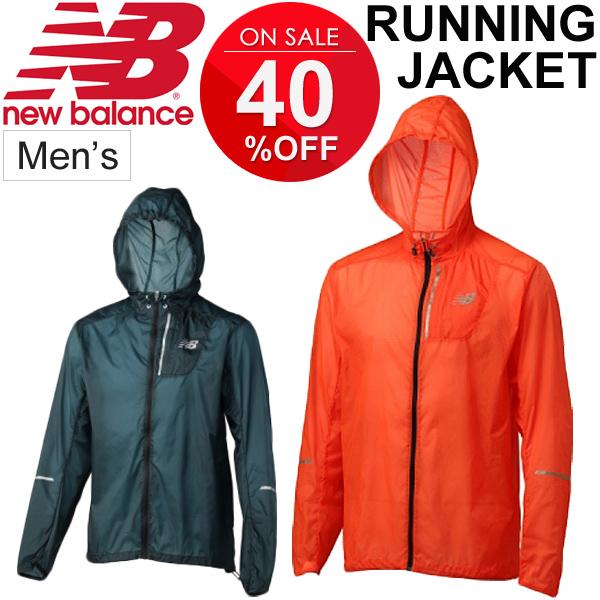 World Wide Market Windbreaker Running Jacket Men New Balance