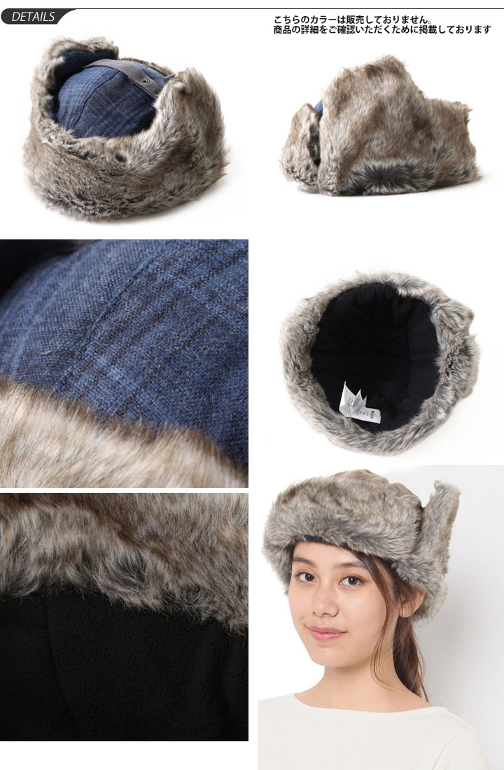 Colombia Trapper Hat Columbia Hat mens faux fur winter cold outdoor  accessories ear genuine repellent water  CU9221 c1bbdfae6707