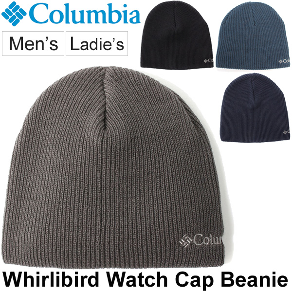 567e709cb1b Colombia knit Cap Columbia Beanie mens Womens winter outdoor accessories  casual plain solid cold measures gender unisex  U9309
