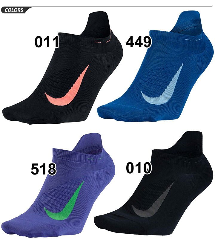 1e9f7d9f3ae27 Nike running socks NIKE elite lightweight no show tab socks men gap Dis  sports socks swash /SX5193