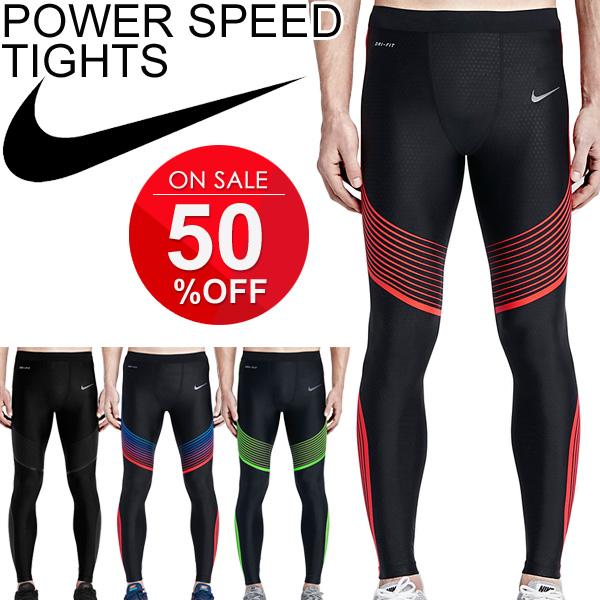381c2ab19c9 Nike nike   power speed men s running tights NIKE   tights training gym  men s and men s leggings leggings inner underwear compression sport tights    717751