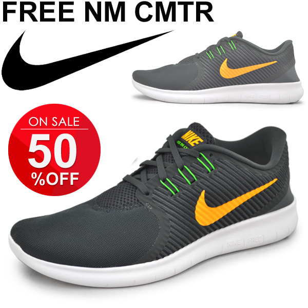Nike running shoes NIKE FREE RUN COMMUTER free commuter jogging training  sneakers men's athletic shoes low cut / 831510