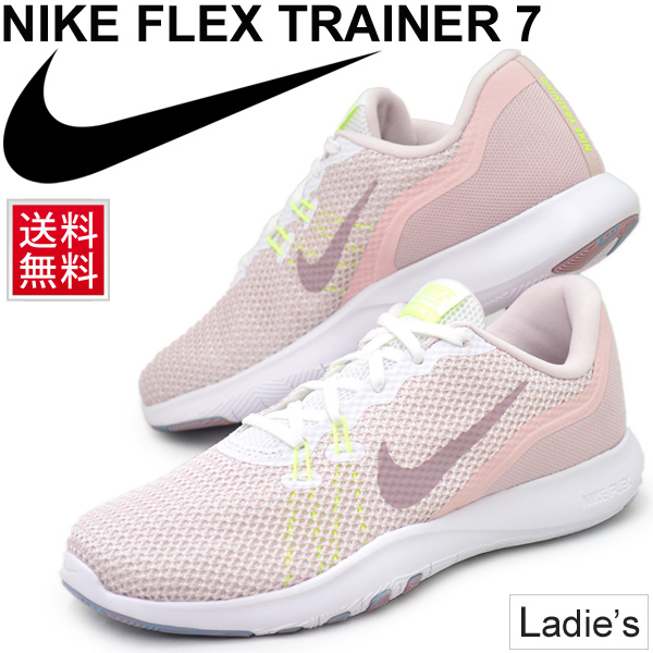 free shipping shopping thoughts on Practice game gym fitness FLEX TRAINER 7 sneakers motion sports shoes  /898479 for the training shoes Lady's Nike NIKE women flextime trainer 7  woman