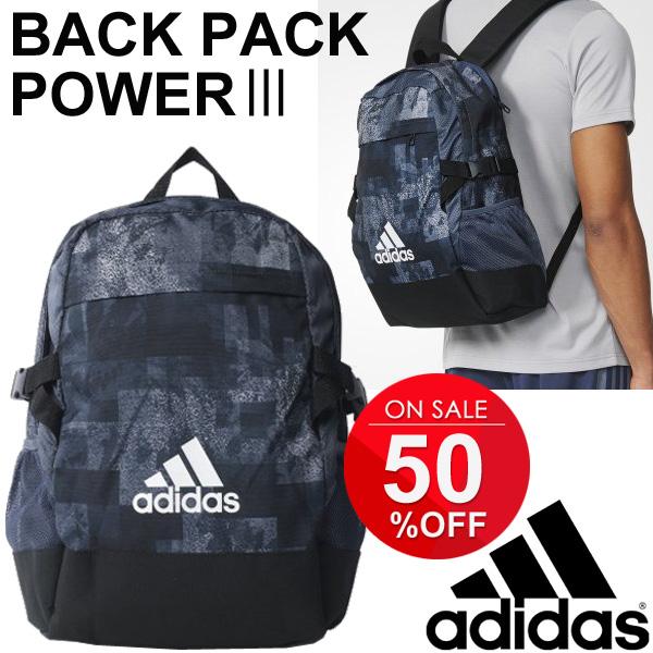 Adidas adidas backpack POWER3 Backpack Rucksack bag bag men s gym sports bag  sport AY5095 logo 3 stripe  BQN50 ffbea23126773