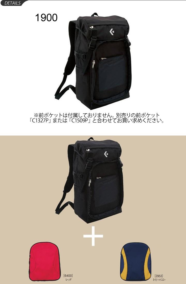 037bac25cd34 WORLD WIDE MARKET  Pocket separate sale bag bag black black ...