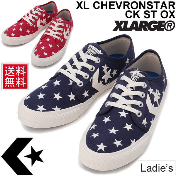 645511d283a2 WORLD WIDE MARKET  Lady s sneakers Converse converse CHEVRON  amp ...