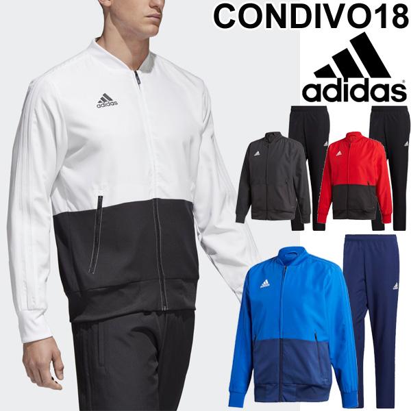 トレーニングウェア 上下セット メンズ/adidas アディダス CONDIVO18 プレゼンテーション ジャケット パンツ/男性用 サッカーウェア フットボール ワークアウト 上下組 ジム スポーツウェア/DJV60-DJV28