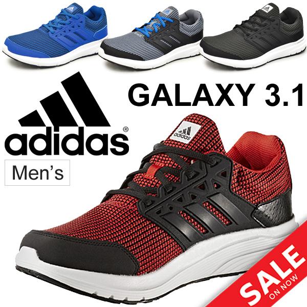 4eadb44b81ce Adidas men running shoes adidas Galaxy3.1 jogging walking shoes galaxy man  training gym shoes sports shoes BB7794 BB7796 BB7797