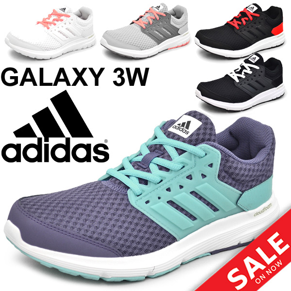 617fcb6f5cbd  Adidas adidas Galaxy 2 W women s running shoes   Galaxy jogging running  walking gym for women women shoes    AF5567 AF5569 AF5571 AF5573 AF5575 GalaxyW