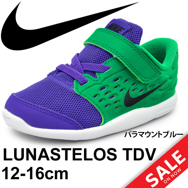 Baby shoes kids Nike NIKE luna terrorism TDV baby shoes sneakers  12.0-16.0cm child shoes LUNARSTELOS TDV running shoes sports shoes going to  kindergarten ...