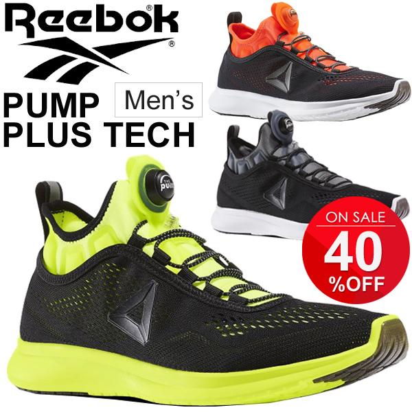 1629dbd3f Running shoes men Reebok Reebok pump plus technical center training jogging gym  sneakers slip-ons ...
