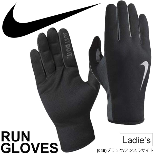 6730adfa25d8 Nike women s running gloves NIKE gloves running accessories women s women s  thermals JUST DO IT Swoosh printed reflector jogging Marathon  RN2018