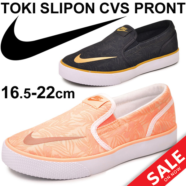 f18f5b22220 Nike kid s sneakers NIKE TOKI SLIPO CVS PS Jr Toki print child shoes shoes  girl boy 16.5-22.0cm slip-on canvas logo pattern   719737   719734   Toki-PS