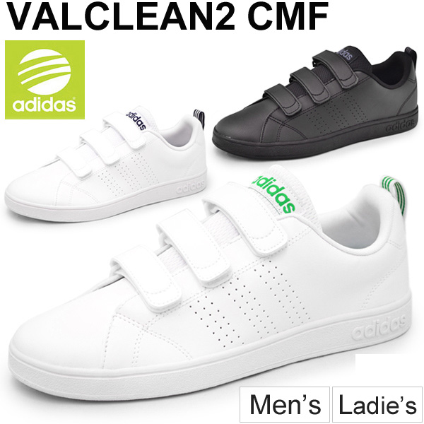 Adidas adidas neo Label VALCLEAN2 CMF sneaker bulk Green 2 ladies men s  casual coat styles broker white black unisex shoes  AW5210 AW5211 AW5212 VALCLEAN2- ... 5084da67b