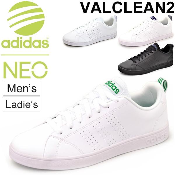617618f19fba Adidas sneakers VALCLEAN2 adidas neolabel bulk Green 2 men s women s  VALCLEAN unisex women men women white school school