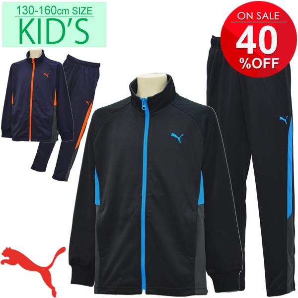 c3727bdb62 Child boy child / Puma PUMA training jacket underwear / Jr. track suit  children's clothes 130-160cm boy girl sports casual attending school club  ...