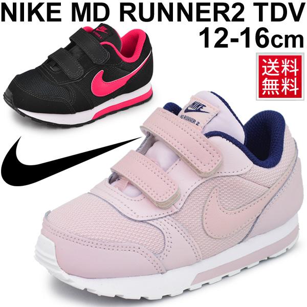 0da470266 Nike NIKE baby shoes kids sneakers Nike MD runner 2 children shoes boys  girls  12.0cm-16.0cm   807328