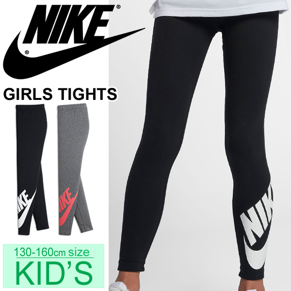 Kids Nike Leggings | JD Sports