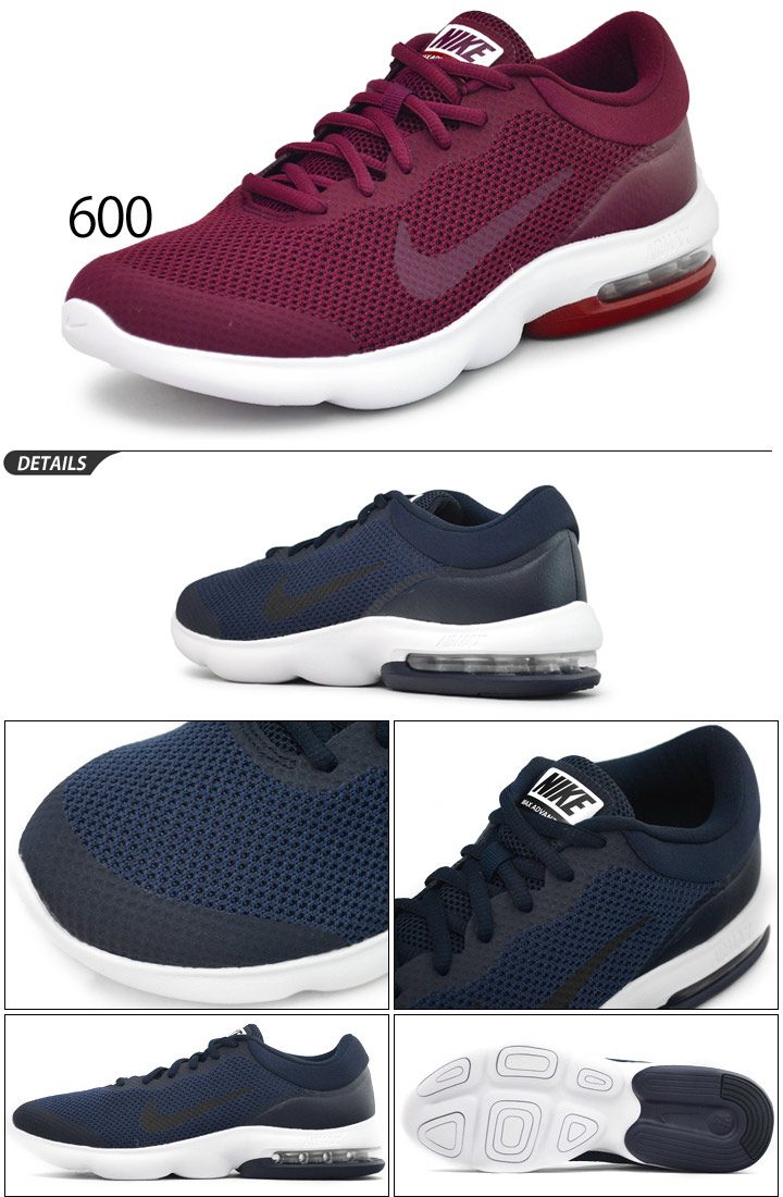 low priced 4549a 80c37 Sneakers sports casual AIR MAX ADVANTAGE sports shoes regular article   908981 for the running shoes men Nike NIKE Air Max advantage jogathon gym  training ...